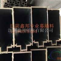 浙江幕墙铝型材来图来样开模生产