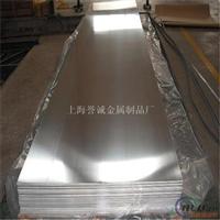 上海铝合金  LY13铝板 新牌号2a13