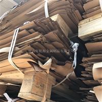 本廠供應可利用高溫牛皮紙