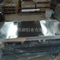 硅合金铝板 模具专用铝板 可切割小块