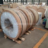 保温铝板卷 供应保温行业专用的铝卷