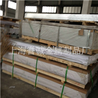 6061-t651优质进口铝板,上海专售