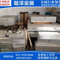 AL6063铝棒 大量库存 6061T6板材