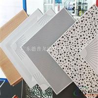 木纹蜂铝窝板厂家 广州铝蜂窝板厂家直销