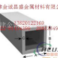 销售6061铝管齐全6061厚壁铝管