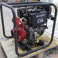 4寸柴油自吸水泵(铁泵)(四进三出)
