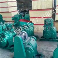 锅炉辅机用GL-5P减速器GL-5PA配件厂家报价