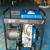 萨登SADEN3寸化工泵