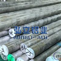 7075铝棒,7075-T651铝棒