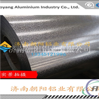 0.6mm毫米厚度桔皮压花铝卷生产厂家