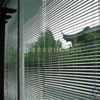 铝合金百叶窗好―铝合金百叶窗的优缺点介绍