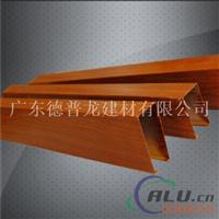 鋁方通木紋鋁方通價格仿木紋效果同行的兩倍