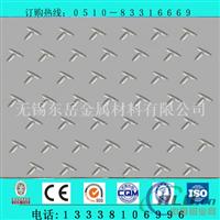 1060铝合金防滑铝板价格【荐】