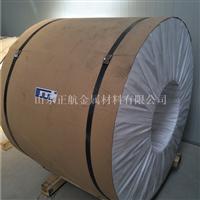 现货供应0.5mm厚保温铝皮价格较低