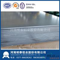 氧化铝板_拉丝铝板_折弯铝板_阳极化铝板