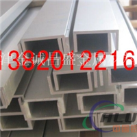 6061铝管挤压铝管