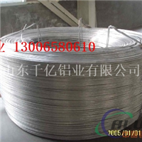 铝线较新价格 批发价铝线
