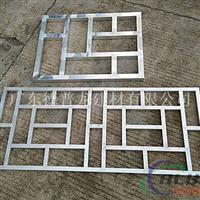 防盗铝窗花环保屏风铝花格材料厂家价格