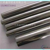 浙江工業異型鋁材來圖開模生產
