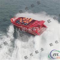 8米噴射飛艇水上飛艇鋁合金飛艇系列