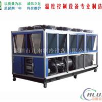 风冷工业冷冻机