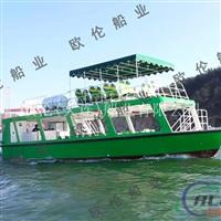 12.9米雙層鋁合金觀光艇歐倫觀光艇定制
