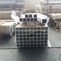 厂家定制铝型材