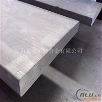 2024-T3511擠壓成型鋁板材現貨
