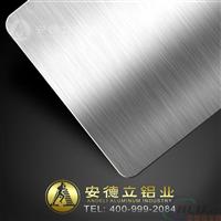 供應3mm厚鋁板 深灰色氧化鋁板