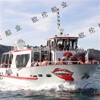 15米小型客船欧伦船业铝合金客船定制