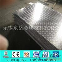 4mm1060防锈花纹铝板价格【荐】