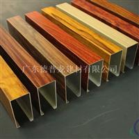 供应德普龙品牌外墙立柱型材铝方通铝单板