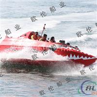 7米動感飛艇國內首款噴射快艇廠家
