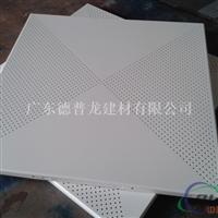 鋁扣板多少錢一平方_沖孔優質鋁扣板多少錢