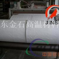 台车式电阻炉壁衬高纯硅酸铝毯