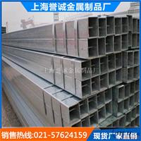 6061铝型材槽钢规格齐