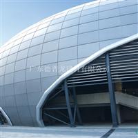 铝单板 室内铝单板吊顶 三角形铝单板厂家