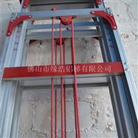 厂家批发4米人字形升降梯铝合金升降梯梯子