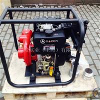 3寸柴油自吸水泵(铁泵)(叶轮加大)