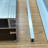 6063-T5来图来样定做深加工打包机铝型材