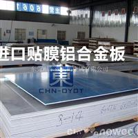 5052铝镁合金铝板 可氧化铝板
