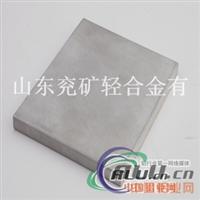 2A14-H112挤压成型铝板材现货