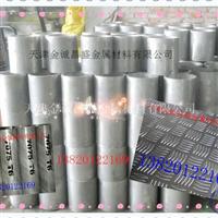 销售普通铝管齐全6061矩形铝管