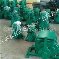 厂家生产GL-30P锅炉减速器和锅炉配件