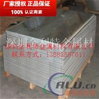 1100铝合金板,氧化铝合金板用途广泛