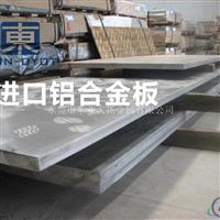 進口A5052-O態拉伸鋁板 可定制平板加工