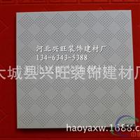 600沖孔鋁天花 工程暢銷方型鋁扣板