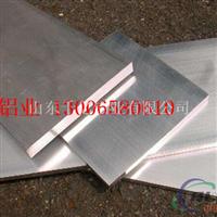 防锈较好的铝箔 3003铝板