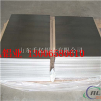 合金铝板的主要用途