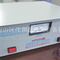 和牌HP600型高精度金属产品打标机